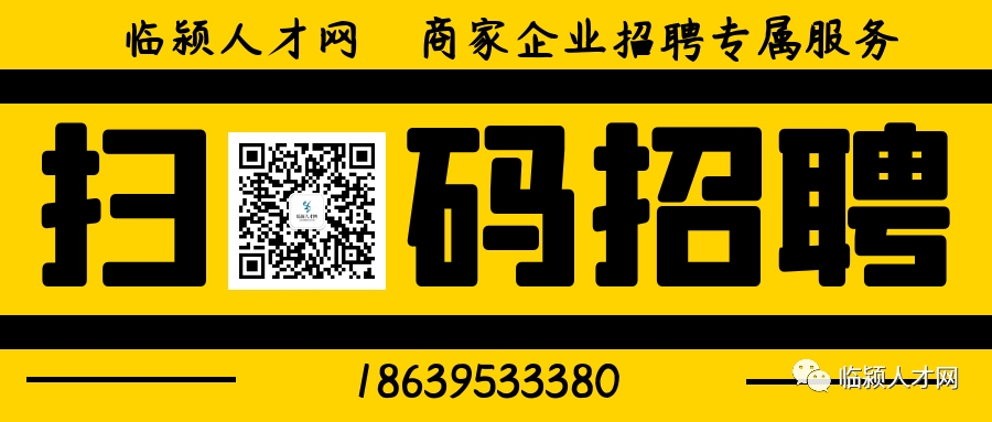 微信图片_20210314164308.png